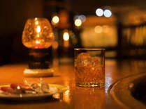夕食後のバーでゆったりした時間もお楽しみください。