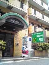 ビジネスホテル 新宿タウンアネクス