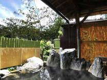 貸切露天風呂「七福神の湯」