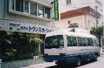 沖縄県:ホテルトランスオーシャン