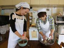 農村体験/田舎の食文化を体感できます!