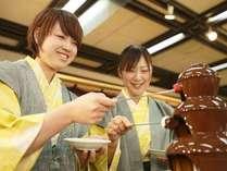四季折々の和食を中心としたメニュー 人気のチョコレートファウンテン♪