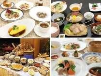 【レストランおまかせメニュー】夕食はホテルにおまかせ!※指定はできません。