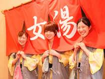 グループ、女子会で温泉旅行♪姉妹館への湯めぐりもおすすめ!