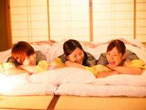 お部屋でわいわい♪楽しいグループ旅行をお楽しみください!