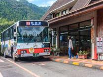 【日本一長い路線バス無料】源泉かけ流し温泉×田舎風会席!