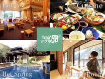 自然に囲まれた十津川で、都会では味わえない「特別なひと時」をお楽しみください。