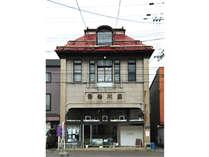 (旧)岡川薬局 (北海道)