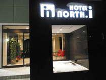 HOTEL NORTH・i(ホテルノースアイ)