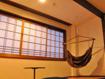 ハンモックのある客室/リニューアル客室※お部屋タイプは選べません