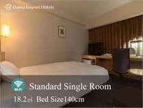 【シングルルーム】広々18.2㎡のお部屋でゆっくり♪