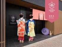 Stay SAKURA Kyoto(ステイサクラ)御苑東 (京都府)