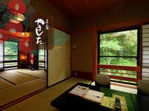 金沢の奥座敷「湯涌温泉」最奥に位置する静かな宿で、、日常を離れ極上の休日を。