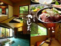 ようこそ金沢の奥座敷「湯涌温泉 お宿 やました」へ