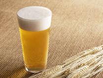 温泉の後はビールをお楽しみ下さい。