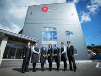 *ホテルスタッフ/私たちはお客様に快適な宿泊環境と暖かいおもてなしを提供するホテルをめざしています
