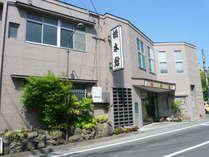 旅館 橋本舘◆じゃらんnet