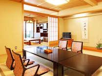 里山和室:上質な空間。二間続きのゆとりのお部屋。