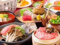 近江牛せいろ蒸し&松茸土瓶蒸し&金目鯛朴葉焼きを楽しむ秋のグルメ会席(秋のお料理イメージ)