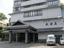 ホテル春慶屋◆じゃらんnet
