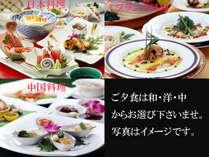 【今だけ!9,000円税別~】1日5室限定!お得な2食付宿泊プラン(12/3~3/22)