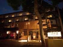 湯宿 寿命延は野沢温泉のシンボル「大湯」の目の前。外湯めぐりや散策に最適!