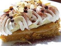 イギリスのケーキ「バノフィーパイ」です。濃厚キャラメルとバナナの相性がとても美味しいです。
