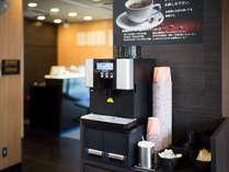 ウェルカムドリンクのコーヒでお待ちしております♪