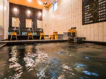 天然温泉(男女入れ替え)因幡の湯 健康促進・疲労回復・美肌効果