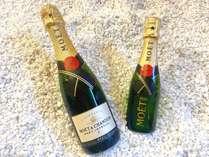 【カップルおすすめ1名半額】シャンパン&懐石料理とオーシャンビューの絶景◆温泉貸切風呂◆函館道南旅行