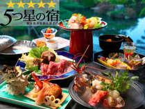 旬のお料理を一番おいしい調理方法で。器に描かれた【四季の彩り】を目で舌で、五感で、お楽しみ下さい