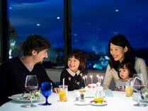 お子様を連れてのご旅行もごゆっくりお楽しみ下さい。お祝いや、記念日にもどうぞ♪