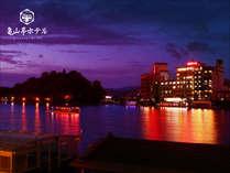 三隈川より亀山公園と外観