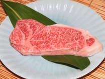 『阿讃牛』石焼料理プラン