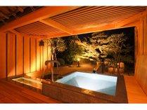 田舎時間◆かけ流し温泉を楽しむ 【スタンダード】