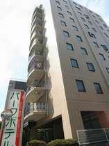 橋本パークホテル (神奈川県)