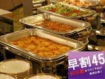 【早期予約45日前予約でお得♪】今年は「北海道&沖縄料理コーナー」も新設!サマーバイキングプラン