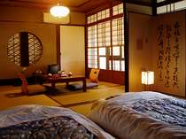 京間10畳~大正時代の和の香り 円窓のあるお部屋~