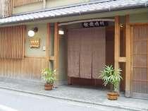 川嶋旅館◆じゃらんnet