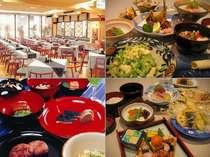 【和琉料理『四季』】・レストラン&ご夕食メニュー