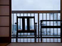 【筑新客室】日頃の喧騒を忘れさせる非日常の空間