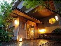 嵐山温泉 渡月亭 本館