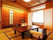 【檜風呂付客室】上質の寛ぎと憧れの朝夕部屋食プラン