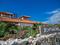 【温泉付きプラン☆彡】日本最南端の温泉で癒やされる西表島ステイ【2食付】