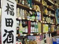 【立ちきゅう】お酒屋さんだけに、日本酒、焼酎、ワイン・・・ずらり!!