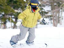 【朝食付】ゆっくりかけ流し温泉とスキーが楽しめる♪