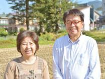 高橋夫妻が2人そろってお出迎え。思わずほっとさせてくれる笑顔です。