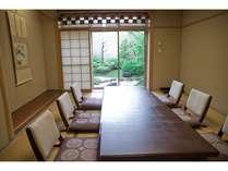 【施設】日本料理お食事処「藍彩」にて日本庭園を眺めながらのお食事を