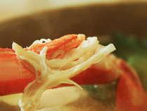 【富山ふるさと割】12月1月限定★女将特製!自慢のかに甲羅焼★ゆで蟹&蟹鍋雑炊の美味満載プラン