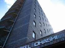 ホテル オオハシ 飯田◆じゃらんnet